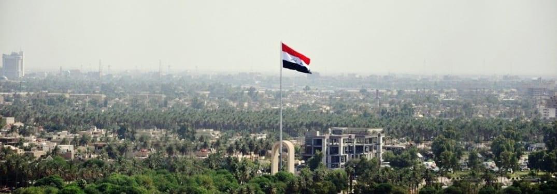 الجمهورية العراقية