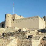 السياحة في محافظة الشرقية في سلطنة عُمان