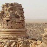 محافظة المثنى في العراق