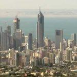 تقسيم مدينة الكويت