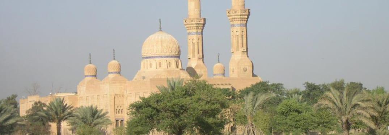 حي اليرموك في بغداد