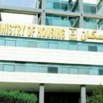 شروط وزارة الإسكان الجديدة في السعوديه
