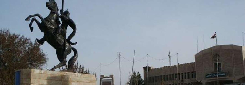 قرية مكيشيفة في محافظة صلاح الدين