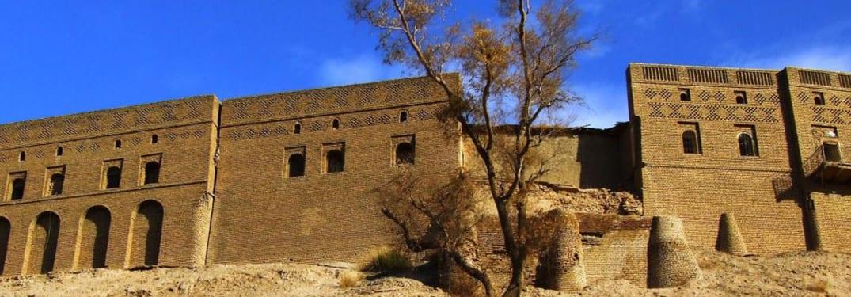 قلعة مدينة أربيل