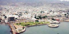 محافظات جنوب اليمن