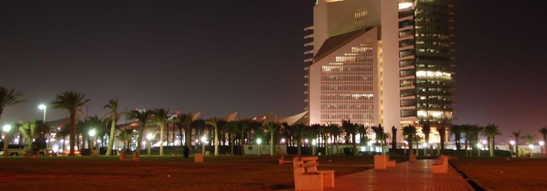 محافظة الأحمدي في الكويت