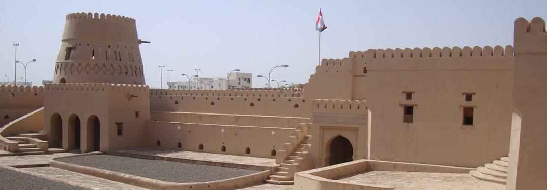 محافظة البريمي في سلطنة عمان