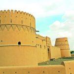 موقع محافظة البريمي
