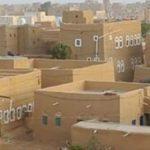 محافظة الجوف في اليمن