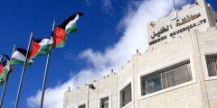 محافظة الخليل في فلسطين