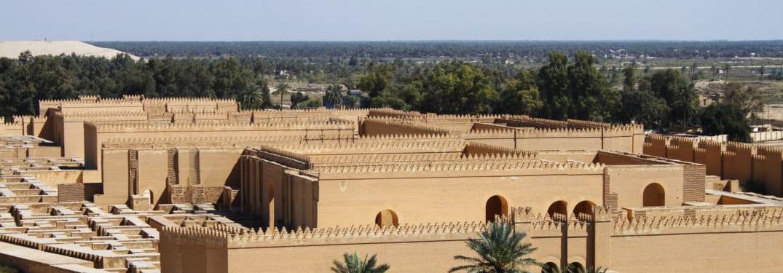 محافظة بابل