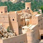 محافظة جنوب الباطنة في سلطنة عمان