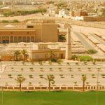 محافظة حائل في السعودية
