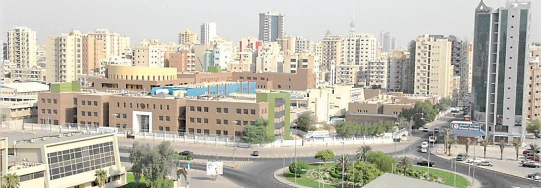 محافظة حولي في الكويت
