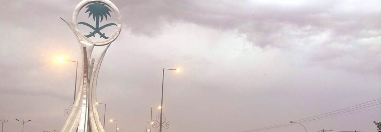محافظة رماح في السعودية اقرأ السوق المفتوح