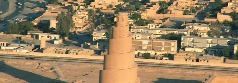 محافظة سامراء في العراق