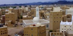 محافظة شبوة في الجمهورية اليمنية