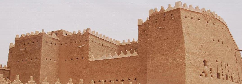 محافظة طريف قديماً في السعوديه