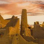 محافظة طريف السعودية