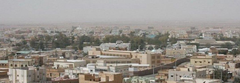 محافظة عفيف في السعودية اقرأ السوق المفتوح