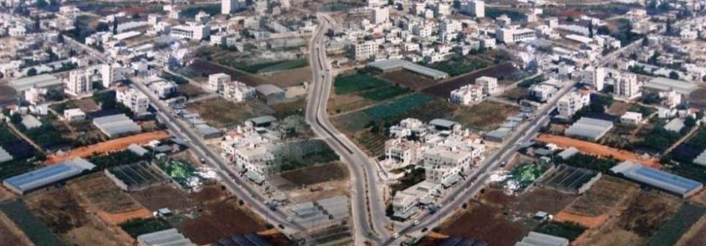 محافظة قلقيلية