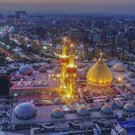 محافظة كربلاء العراقية