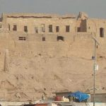 محافظة كركوك