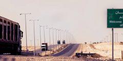محافظة معان في الأردن