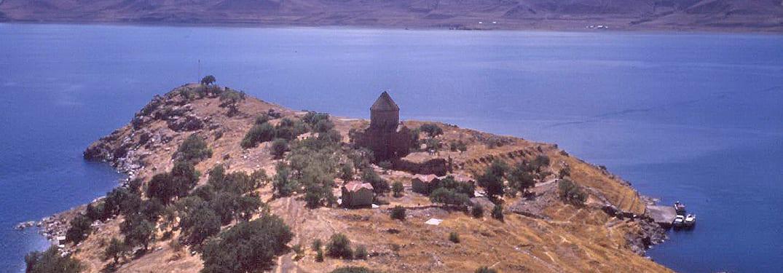 محافظة وان تركيا