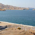 محافظة جنوب الشرقية في سلطنة عمان