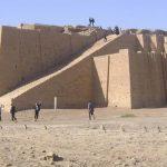 مدن محافظة ذي قار