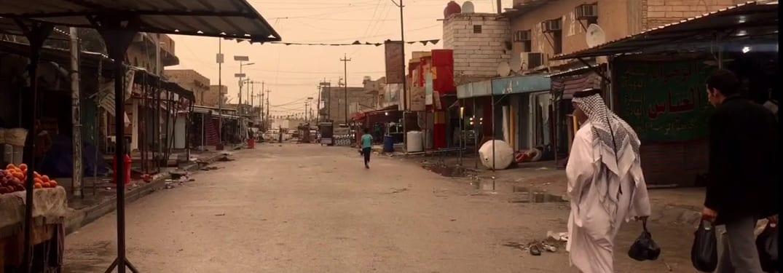 مدينة البطحاء في محافظة ذي قار