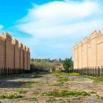 مدينة الحلة محافظة بابل