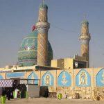 مدينة الحمزة في محافظة القادسية