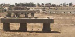 مدينة الدراجي في محافظة المثنى
