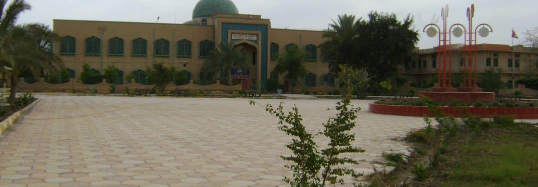 مدينة الزعفرانية في بغداد