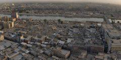مدينة السماوة في محافظة المثنى
