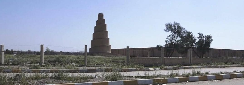 مدينة الصينية في محافظة صلاح الدين