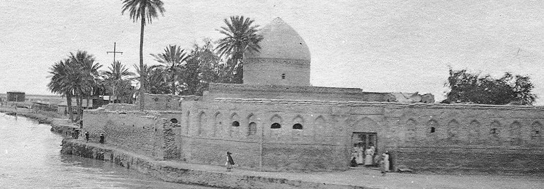 مدينة العزير في محافظة ميسان