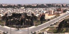 مدينة الفرات في محافظة الأنبار