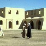 مدينة القرنة في محافظة البصرة