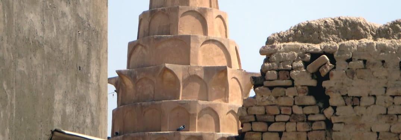 مدينة الكفل في محافظة بابل