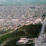 مدينة حلبجة العراقية