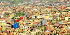 مدينة زاخو في محافظة دهوك