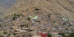 مدينة عقرة في محافظة دهوك