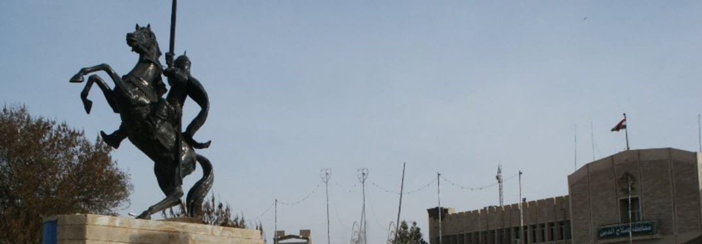 مدينة ينكجة في محافظة صلاح الدين