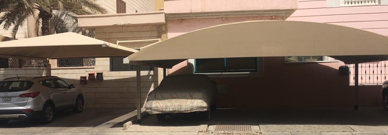 منطقة الدسمة في الكويت