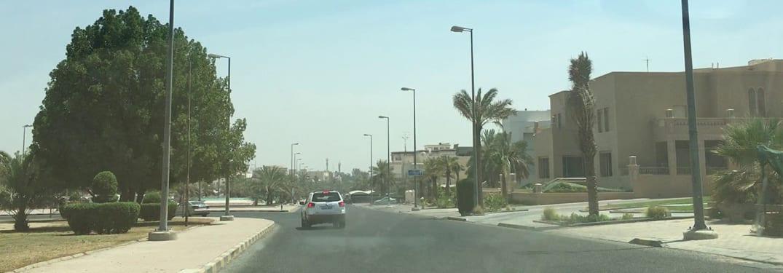 منطقة العديلية في الكويت