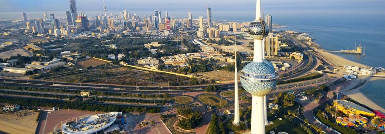 منطقة القيروان في الكويت