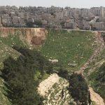 منطقة الكرسي في محافظة عمان